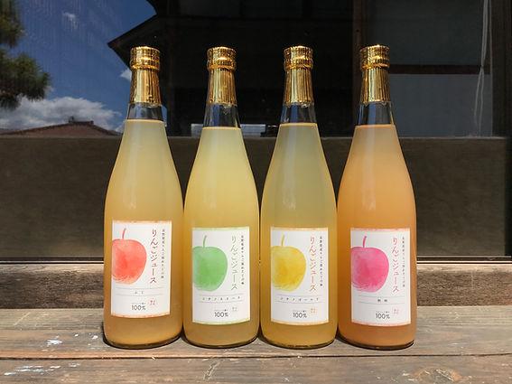 wakabayashi-juice