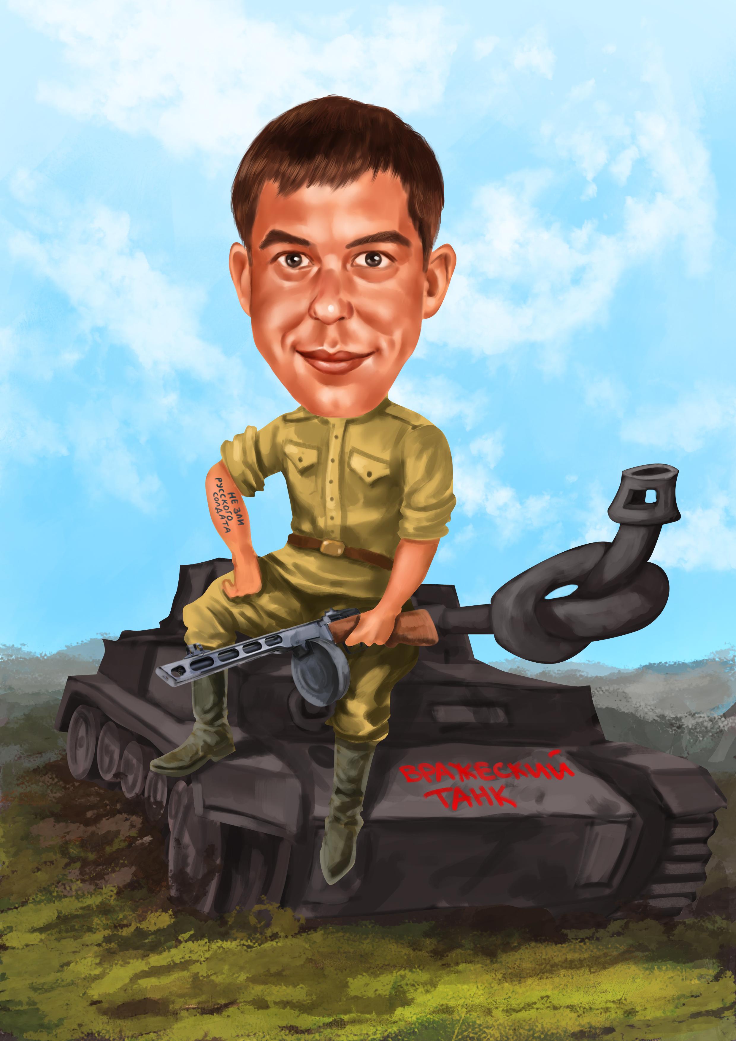 TEMPLATES tankman