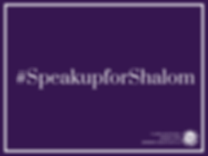 speak up for shalom-2.png