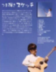 tsumabiki_top.jpg