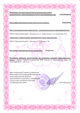 Тушение пожаров ООО 2 лист (1)-1.png