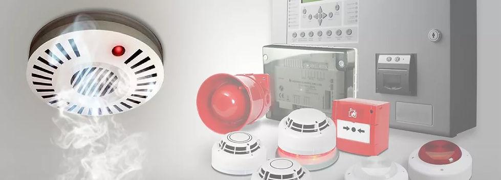 установка пожарной сигнализации охрана