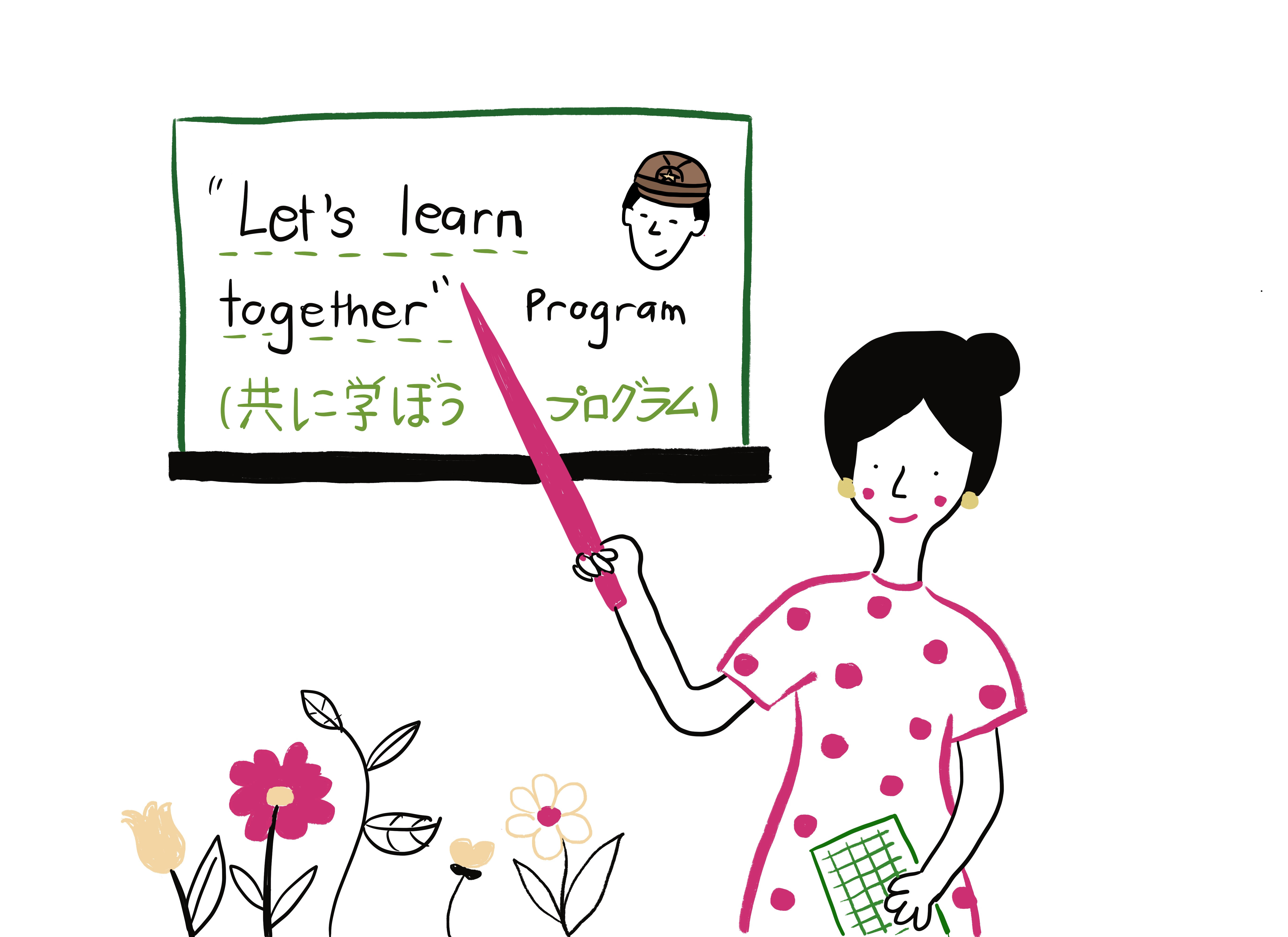lets learn together program.jpg