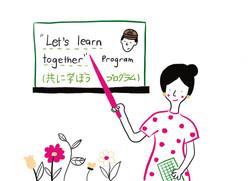 lets learn together program.jpg