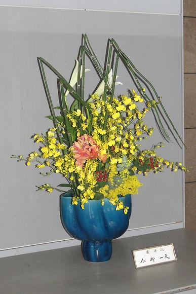 flower arrangementimg_7988.jpg