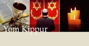 Yom Kippur and the Cross