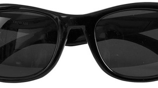 Blackshades: What is it? How does it work? and how can you protect yourself against it?