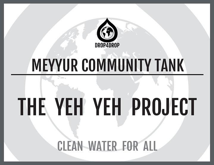 YY003 - Meyyur - Certificate.jpg