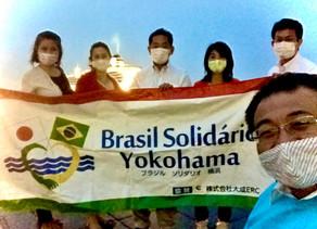 6月18日 海外移住の日に敬意を表し横浜にて