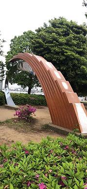 日本ブラジル修好100周年記念碑.jpg