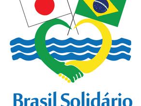 ブラジルsolidário横浜 公式ロゴが完成いたしました!