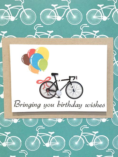 Balloon with Bike Birthday-1114