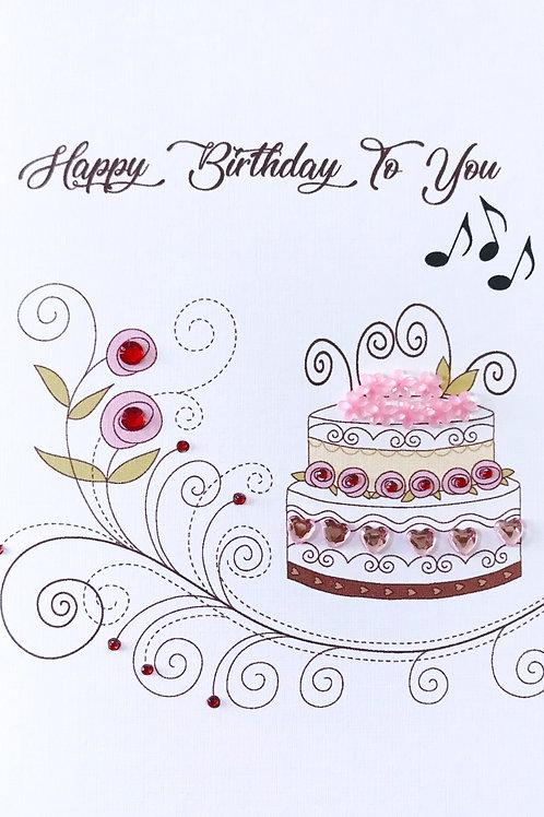 Birthday Cake - 1382