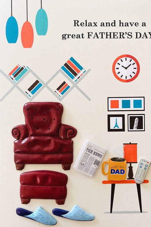 Father's Day Relax Greeting Card - 1467
