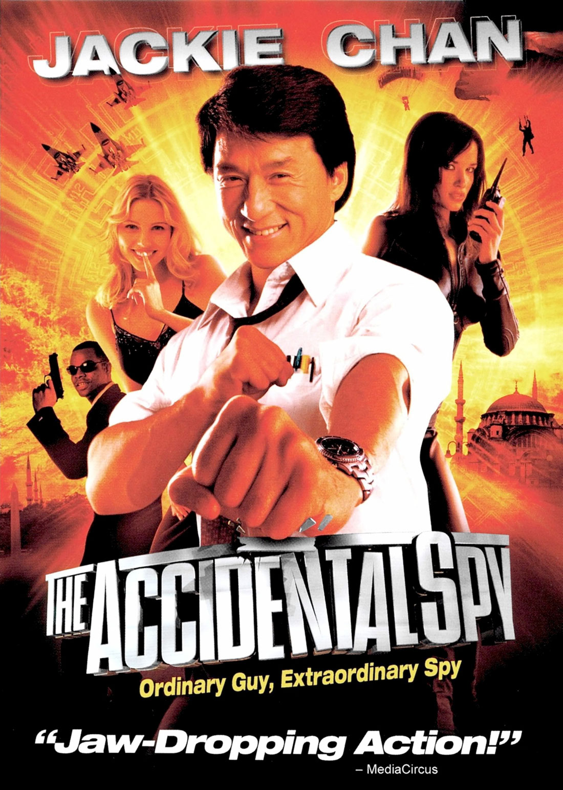 """The Accidental Spy"""