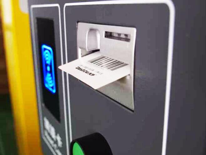 dispensadoras de ticket.jpg