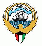 kuwaitgovt.jpeg