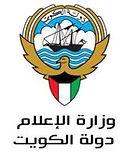 Ministry-Of-Information-Moi-Kuwait-Logo1