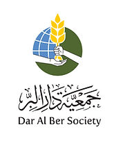 Dar_Al_Bar_Society.jpg