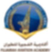 Fujairah Aviation Academy.jpeg