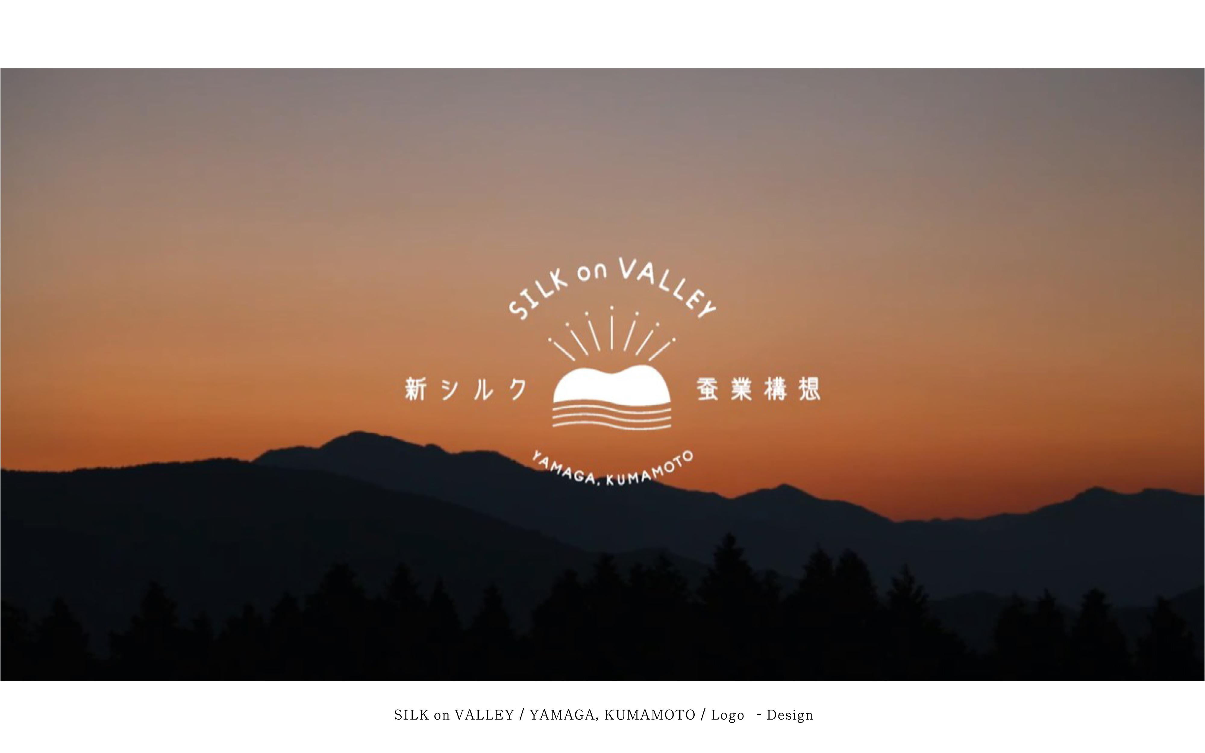 SILK on VALLEY 新シルク蚕業構想 Logo Design