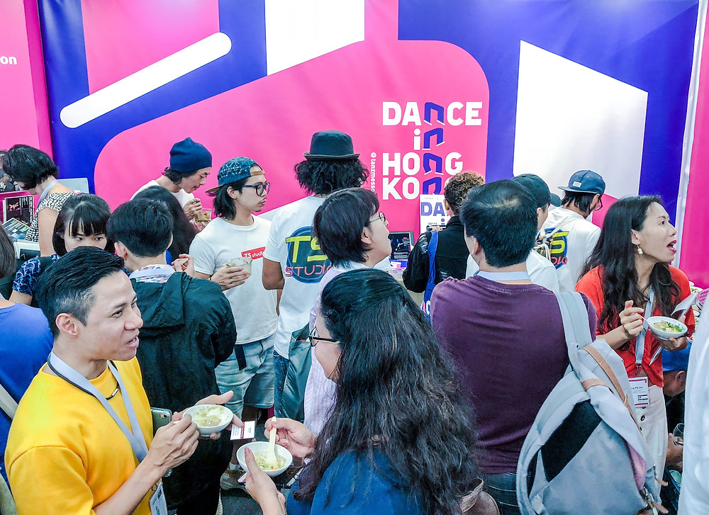 杜塞爾多夫國際舞蹈博覽會九月初結束,香港代表積極與世界同業交流。