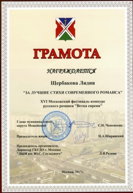 3 диплома