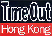 Time-Out-Hong-Kong-Logo.png