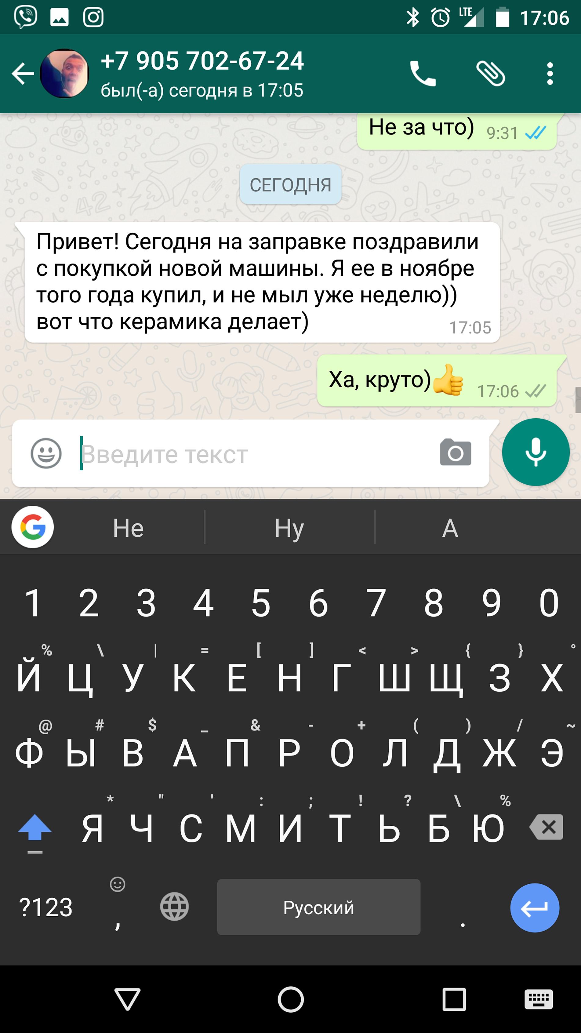 Амф Закладка Камышин MDA Стоимость Орехово-Зуево