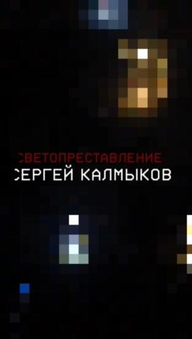 Video 5-2-18, 14 46 43.mov