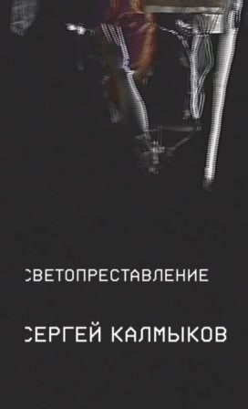 Video 5-3-18, 13 44 21.mov