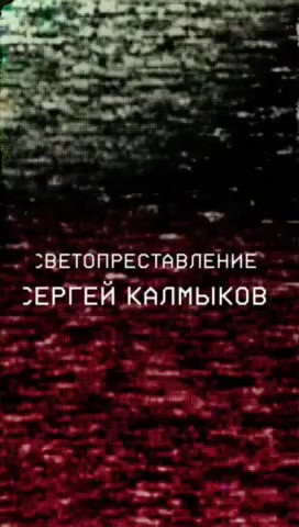 Video 5-4-18, 15 32 03.mov