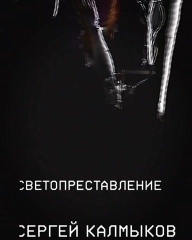 Video 5-3-18, 13 48 02.mov