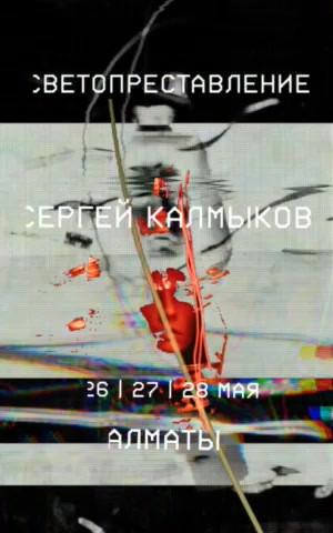 Video 5-19-18, 14 39 32.mov