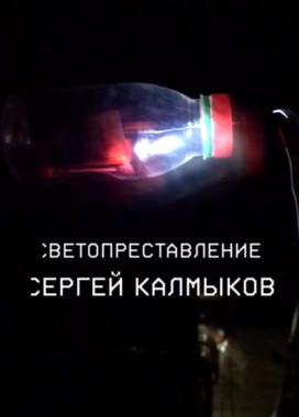 Video 5-3-18, 11 58 01.mov