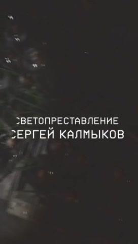 Video 5-3-18, 11 48 24.mov