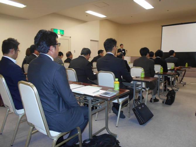 社外事業計画発表会について。