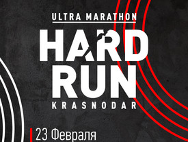 2020 02 23 HARD RUN KRASNODAR