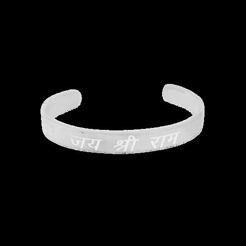 TSF JAI SHRI RAM Cuff Bracelet
