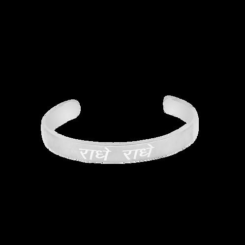TSF RADHEY RADHEY Cuff Bracelet