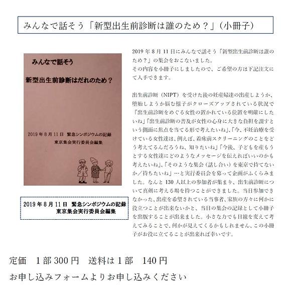 冊子小.jpg