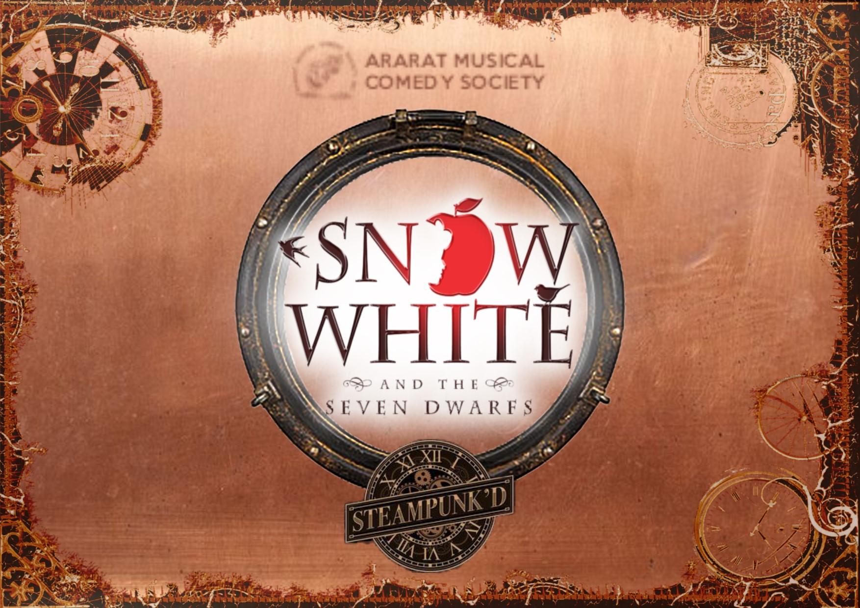 2021 Snow White