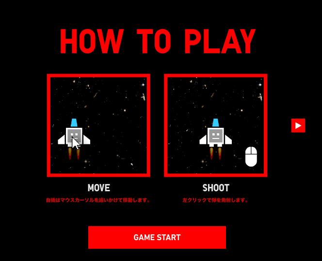 ゲームを遊べる企業サイトって結構あるんやな