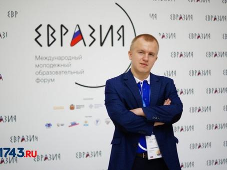 Интервью председателя «Молодежи Евразии» Антона Железняка
