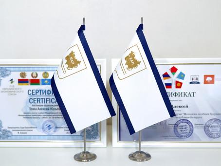 Флаг «Евразийского Партнёрства»