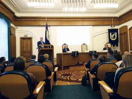 Лекция Председателя ЕЭК Тиграна Саркисяна в БГУ