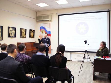 Лекция «Большое Евразийское партнёрство: проект стабильности современного мира»