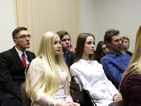 Лекция «История развития евразийской интеграции»