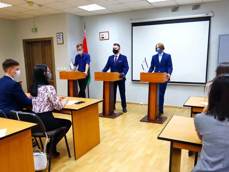 Парламентские дебаты: искусство и технологии - семинар-тренинг в Минске