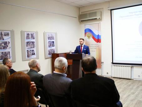 Лекция «Информационно-аналитическое обеспечение евразийской интеграции»